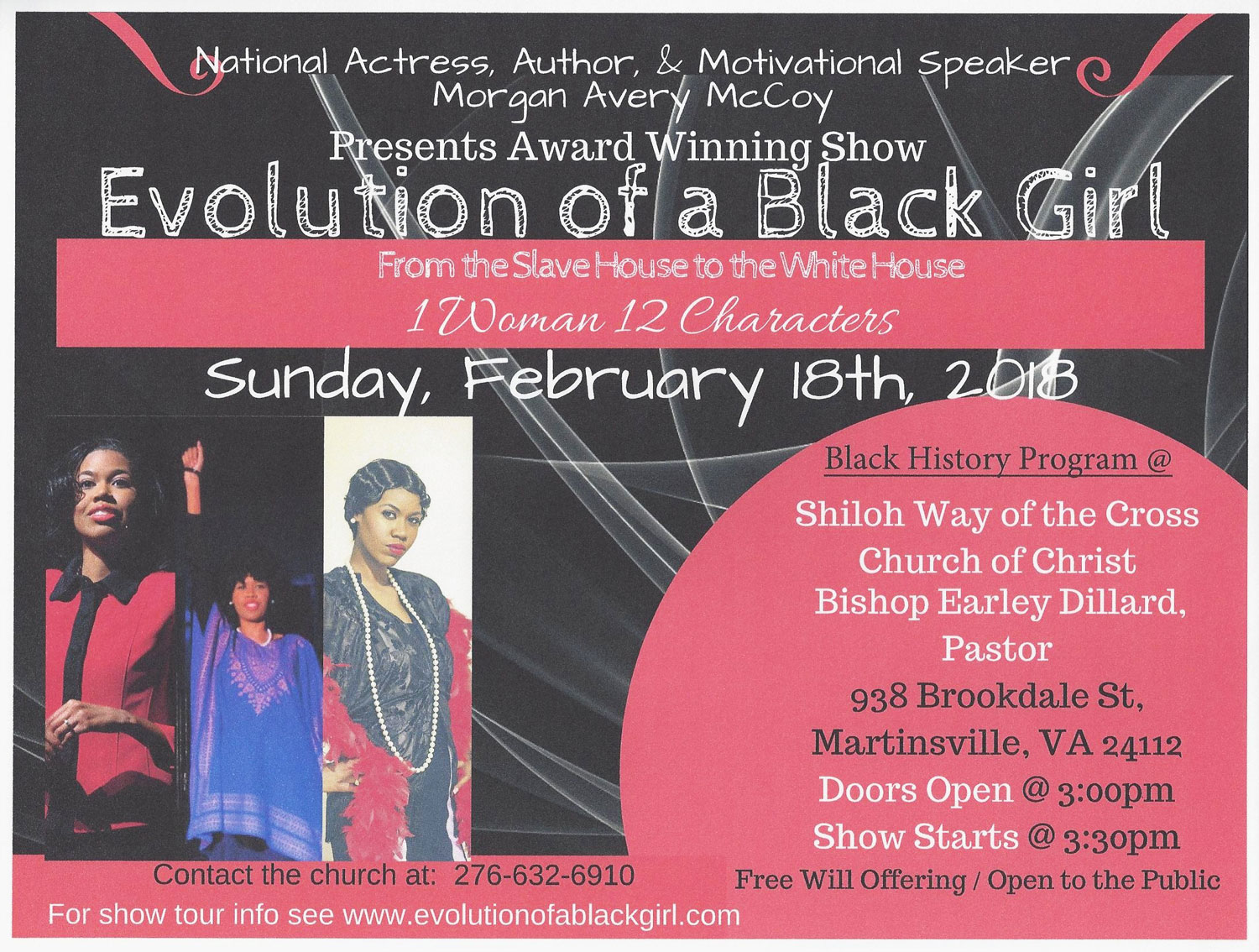 Shiloh-Black-History-Flyer