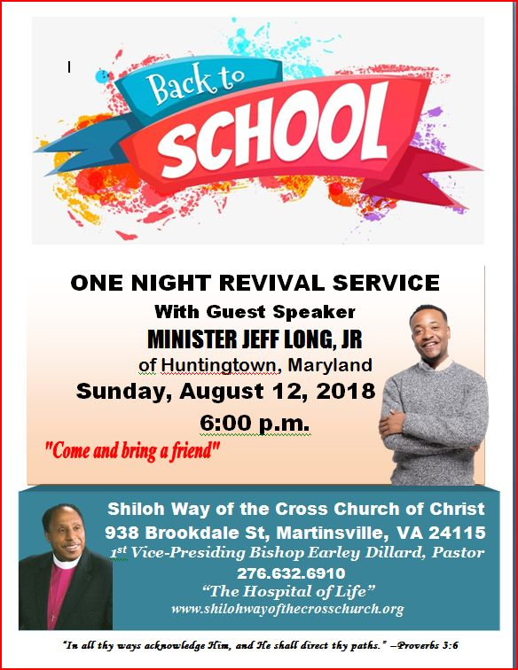 Back-to-school-revival-flyer